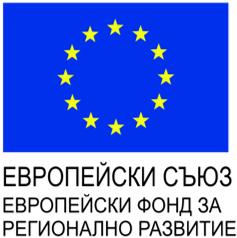 """Банер на Оперативна програма """"Транспорт и транспортна инфраструктура"""" 2014–2020 г."""